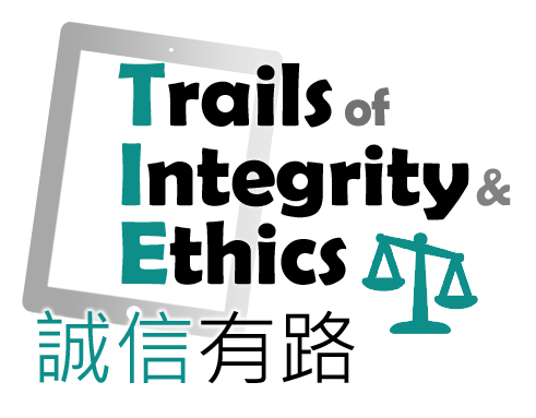 Academic Integrity and Ethics – A Deployment of Augmented Reality Applications